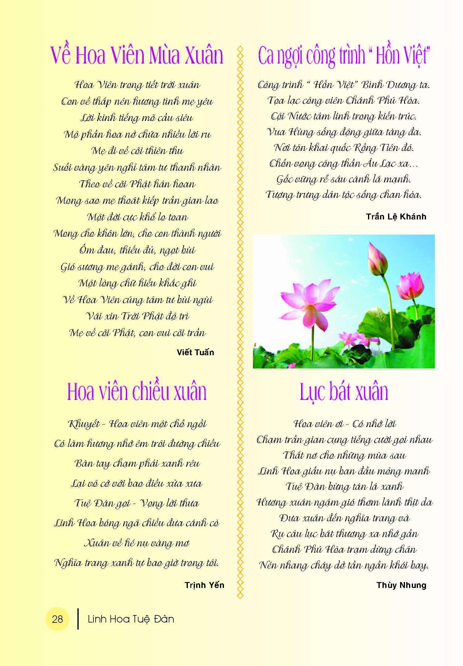 Linh hoa tuệ đan