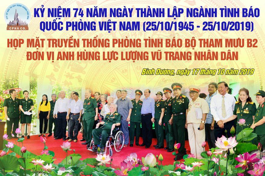 Họp mặt Phòng Tình Báo Bộ Tham Mưu B2 kỷ niệm 74 năm thành lập ngành Tình Báo Quốc Phòng Việt Nam 25/10/2019