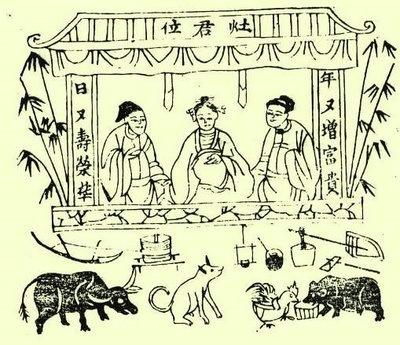 Chân dung ba vị Táo quân dưới nét vẽ dân gian.